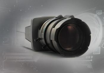 Újabb intelligens kamera rendszert adtunk át